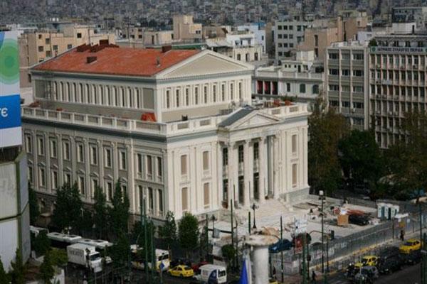 theatre piraeus