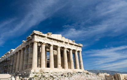 Acropolis entrance ticket