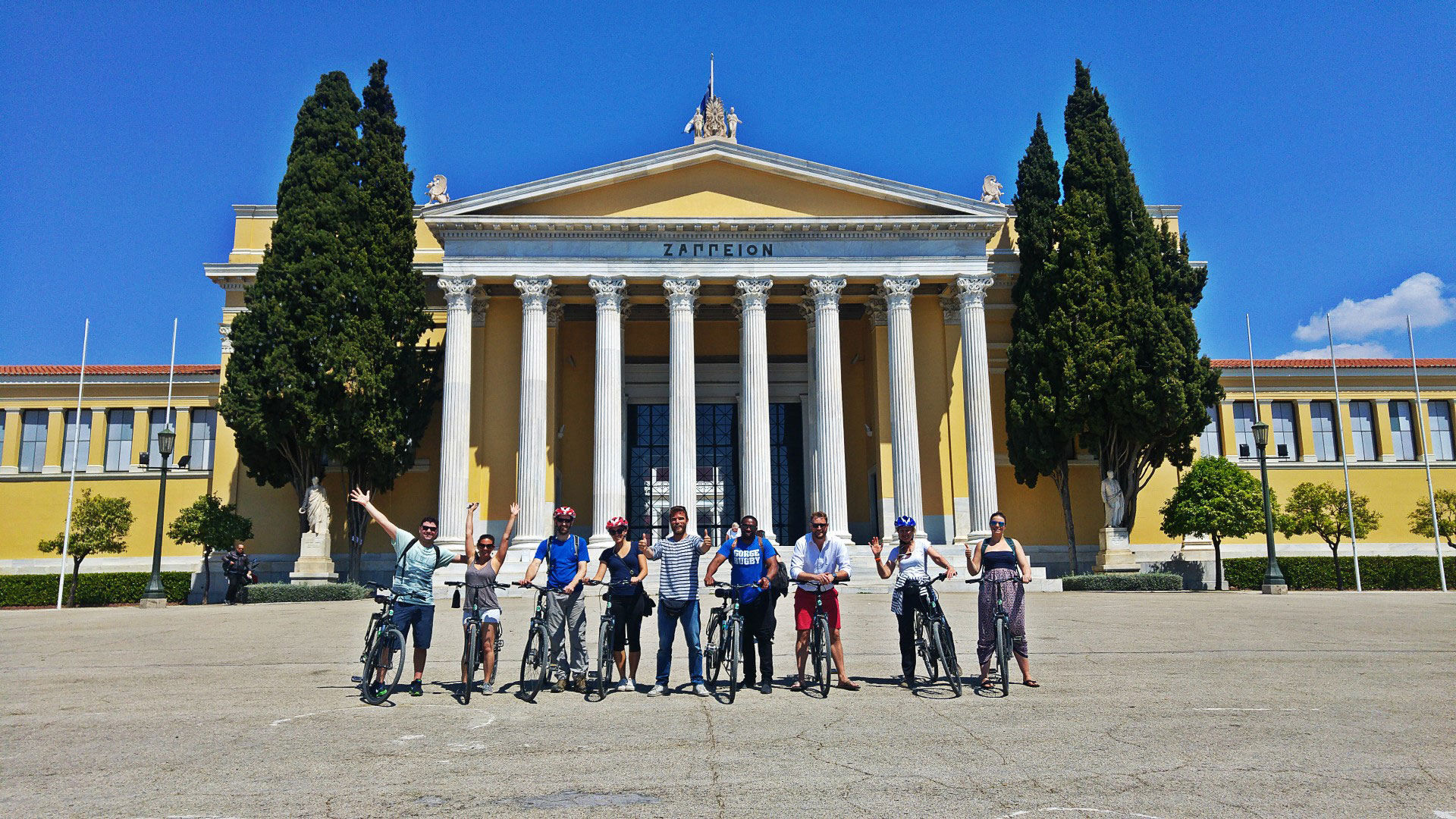 Athens By Bike