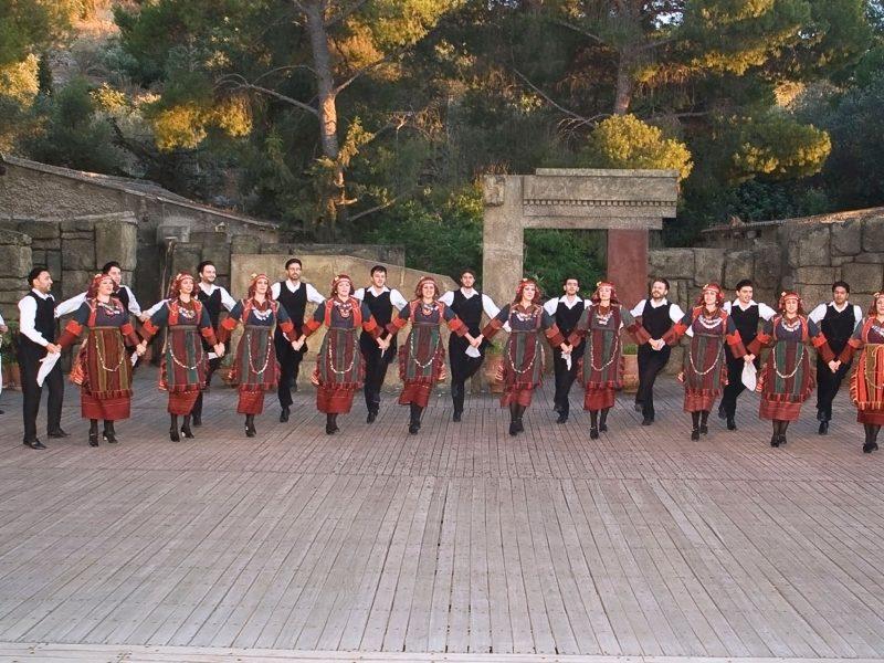 Dora Stratou Traditional Dance Theatre