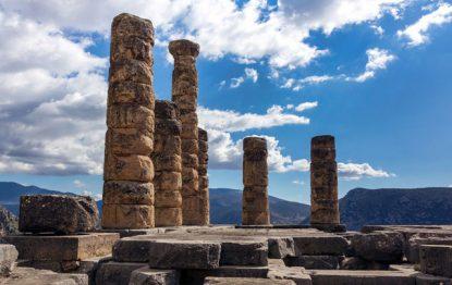 Delphi Day Tour 1
