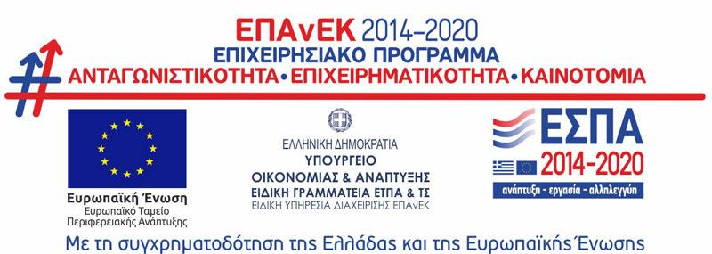 Athens Open Tour ESPA
