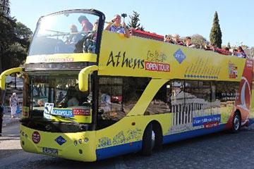 Athens Line