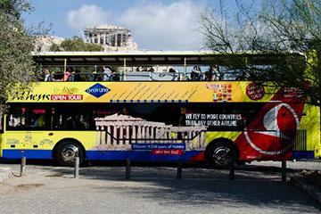 Athens, Piraeus, Riviera & Beaches Line